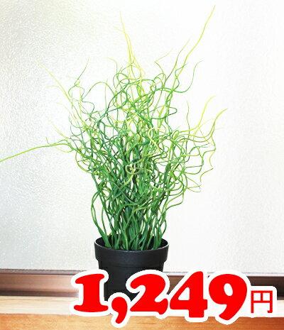 【IKEA】イケア通販【FEJKA】造花鉢植え 人工観葉植物