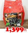 ★即納★【COSTCO】コストコ通販【あけぼの】あおり炒め炒飯250g×6食(冷凍食品)