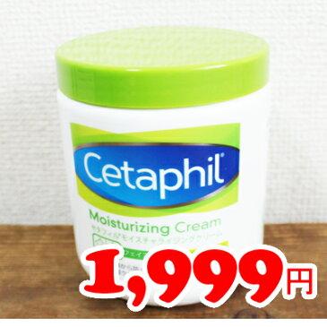 ★即納★【COSTCO】セタフィル モイスチャライジング クリーム(CETAPHIL CREAM)/通販