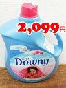 ★即納★【COSTCO】コストコ通販 【Downy】ダウニーリキッド(エイプリルフレッシュ)3.83L液体柔軟剤