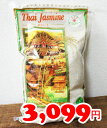 COSTCO/コストコ/通販/タイ米ジャスミンライス/ジャスミンライス//米/ライス/食品★即納★【COS...