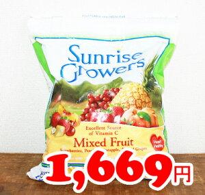 COSTCO/コストコ/通販/Sunrise Growers/ミックスフルーツ/イチゴ/桃/パイナップル/レッドグレー...