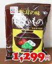 ★即納★【COSTCO】コストコ【永谷園】松茸の味 お吸い物 50袋入り