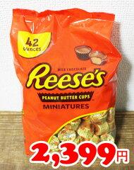 COSTCO/コストコ/通販/HERSHEY'S/ハーシーズ/チョコレート/リーセス/ピーナッツバターカップ/お...