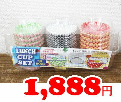 缶詰, セット・詰め合わせ COSTCO LUNCH CUP SET (3890)