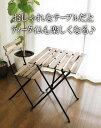 【IKEA】イケア通販【TARNO】折りたたみテーブル(55×54cm)全2色の写真