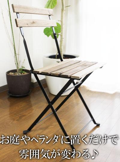 【IKEA】イケア通販【TARNO】折りたたみチェア(幅39×高79cm)全2色