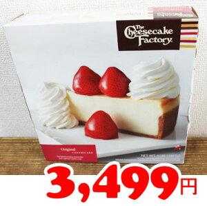 コストコ ザ・チーズケーキ・ファクトリー オリジナルチーズケーキ