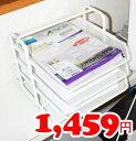 【IKEA】イケア通販【DOKUMENT】レタートレイ