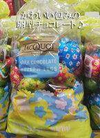 ★即納★【COSTCO】コストコ通販【CeMoi】セモアミルクチョコレートイースターエッグ1kg