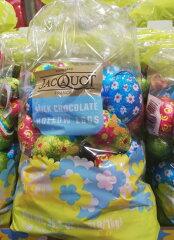 COSTCO/コストコ/通販/CeMoi/セモア/ミルクチョコレート/イースター/エッグ/チョコレート/食品...