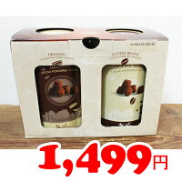 即納★【COSTCO】コストコ通販マセズフランス産トリュフチョコレートコーヒービーンズ&ティラミス500g×2缶