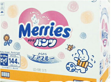 ★即納★【COSTCO】コストコ通販【Merries】メリーズ パンツ さらさらエアスルー ビッグサイズ 144枚(24枚×6パック)