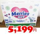 ★即納★【COSTCO】コストコ通販【Merries】メリーズ パンツ Mサイズ 198枚(33枚×6パック)