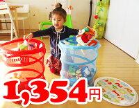 IKEA【イケア】メッシュバスケットふた付き♪【KUSINER】