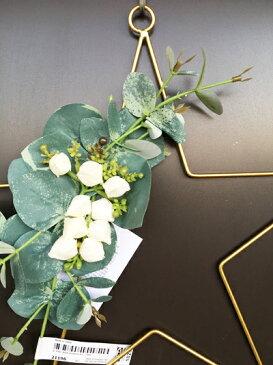 5の倍数日は楽天カードエントリーで5倍/【IKEA】イケア通販【SMYCKA】造花のリース 室内/屋外用, 星(直径30cm)