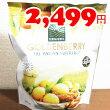 ★即納★【COSTCO】コストコ通販【TERRAFERIL】ゴールデンベリー乾燥ほおずき567g
