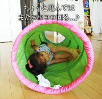 【BUSA】プレイトンネル
