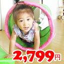 IKEA/イケア/通販/BUSA/プレイトンネル/ベビー・キッズ用品Mart(マート掲載)♪あす楽★即納【IK...