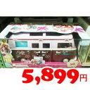 【COSTCO】コストコ通販【Steffi LOVE】ハワイアン キャンピングカー ドール&アクセサリーセット