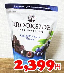 コストコ BROOKSSIDE アサイーダークチョコレート ブルーベリー バレンタインデー ホワイト パーティー