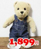 【IKEA】イケア通販【BRUMMA】ソフトトイクマ(長さ46cm)
