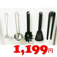 【IKEA】イケア通販【DUKTIG】子供用キッチン用品5点セット