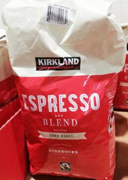 即納★【COSTCO】コストコ通販【STARBUCKS COFFEE】 カークランド スターバックス ロースト エスプレッソコーヒー(豆)907g