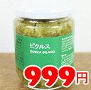 【IKEA】イケア通販【GURKA INLAGD】ピクルス