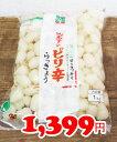 ★即納★【COSTCO】コストコ通販【岩下食品】岩下のピリ辛らっきょう 1kg(要冷蔵)