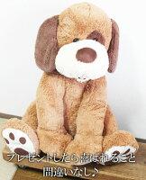 ★少数入荷♪【COSTCO】コストコ通販クマ&犬&パンダぬいぐるみ(約140cm)
