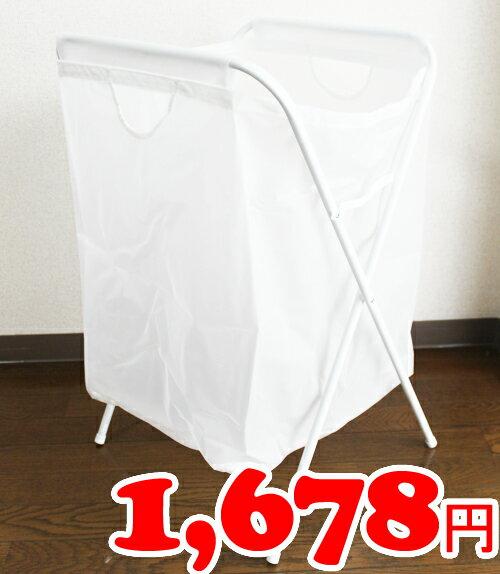 【IKEA】イケア通販【JALL】ランドリーバッグ スタンド付