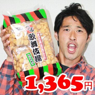 即納★【COSTCO】コストコ通販【天乃屋】つぶ歌舞伎揚 26g x 30袋