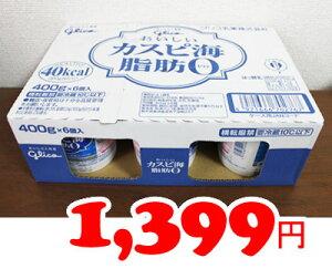 即納★【COSTCO】コストコ通販【グリコ】カスピ海ヨーグルト 脂肪0 400g×6個(冷蔵品…