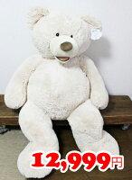 少数入荷♪【COSTCO】コストコ通販クマ&犬&パンダぬいぐるみ(約140cm)
