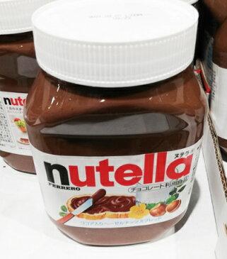 ★即納★【COSTCO】コストコ通販【nutella】ヌテラ ヘーゼルナッツチョコレートスプレッド750g