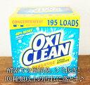 ★即納★【COSTCO】コストコ通販【Oxiclean】オキシクリーン マルチパーパスクリーナー 4.98kg