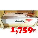 COSTCO/コストコ/通販/RASKAS/ラスカス/クリームチーズ/チーズ/食品★即納★【COSTCO】コストコ...
