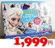 ★即納★【COSTCO】コストコ通販【ディズニー】アナと雪の女王ジャイアントステッカーパッド1000枚以上