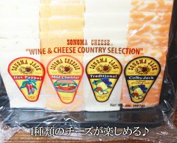 5の倍数日は楽天カードエントリーで5倍/即納★【COSTCO】コストコ通販 【SONOMA】ソノマ スライスト チーズ バラエティー トレイ 907g
