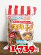 【日本ハム】チキチキボーン900g(要冷蔵)