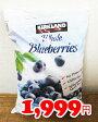 ★即納★【COSTCO】コストコ通販【KIRKLAND】カークランド 冷凍ブルーベリー 2.27kg(冷凍食品)