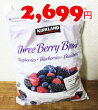 ��KIRKLAND��NaturesThreeBerries���������ɥͥ����㡼�����꡼�٥꡼�ߥå���(�饺�٥꡼���֥롼�٥꡼���ޥꥪ��٥꡼)1814g