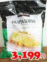 コストコ通販 ティラピア冷凍切り身(骨・皮なし)1.13kg