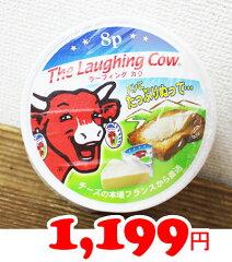 COSTCO/コストコ/通販/ベル/The Laughing Cow/ラフィングカウ/チーズ/食品★即納★【COSTCO】コ...