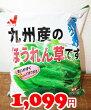 【ニチレイ】九州産ほうれん草700g(冷凍食品)
