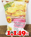 COSTCO/コストコ/通販/CP/Chicken Nuggets/チキンナゲット/食品/冷凍★即納★【COSTCO】コスト...
