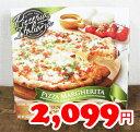 5の倍数日は楽天カードエントリーで5倍★即納★【COSTCO】コストコ通販【Pizzesia Italiana】マルゲリータピザ 12インチ×3枚(冷凍)