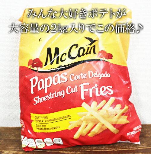 http://macaro-ni.jp/38577