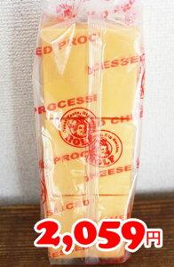 コストコ チェダースライスチーズ